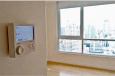 Controles inalámbricos para piso radiante OVENTROP